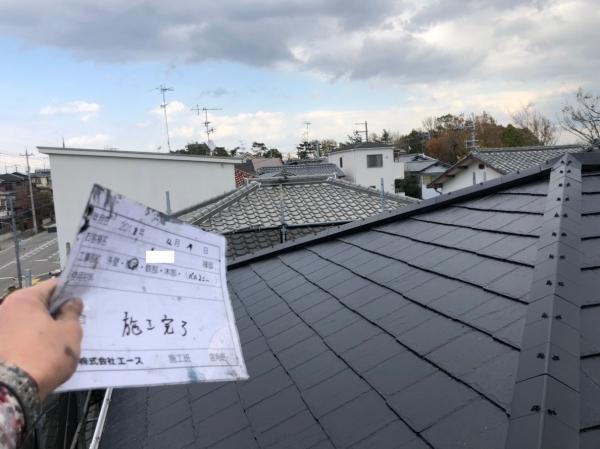 箕面市M様邸屋根塗装防水リフォーム