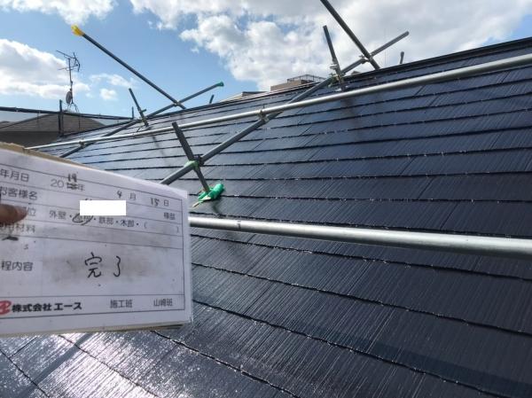豊中市本町S様邸屋根塗装防水リフォーム
