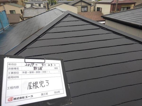 豊中市豊南町S様邸屋根塗装防水リフォーム