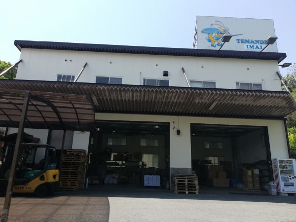 川西市西多田外壁改修リフォーム