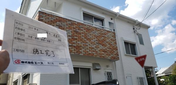 豊中市上野西H様邸外壁塗装防水リフォーム
