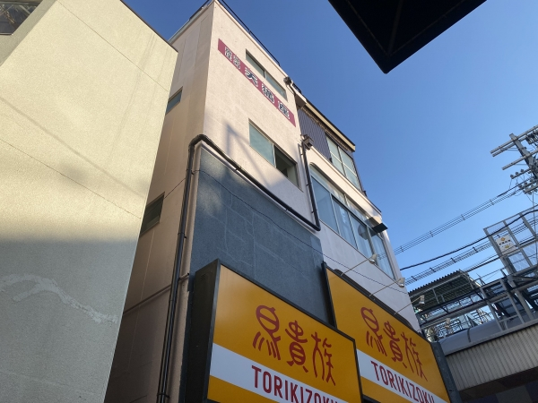 豊中市庄内西町K様ビル外壁2面塗装防水リフォーム