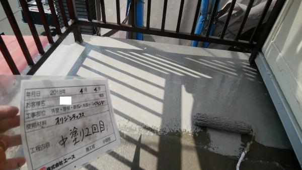 豊中市 T様邸 塗り替え作業風景