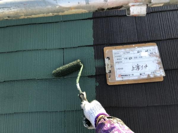 川西市久代T様邸 屋根上塗り作業