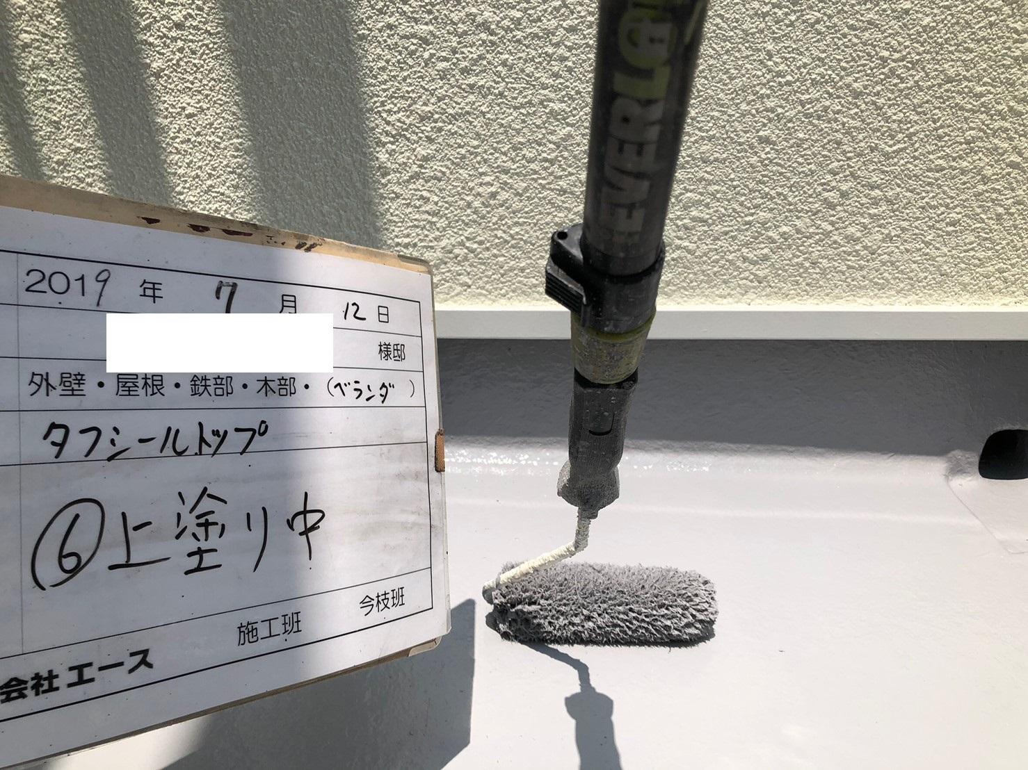 豊中市上野坂N様邸 鉄部、ベランダ塗替え作業