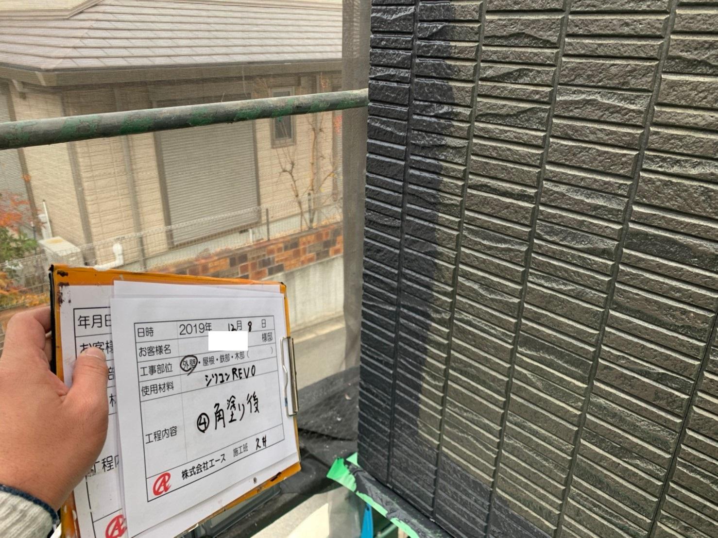 吹田市千里山竹園U様邸 外壁塗り替え作業