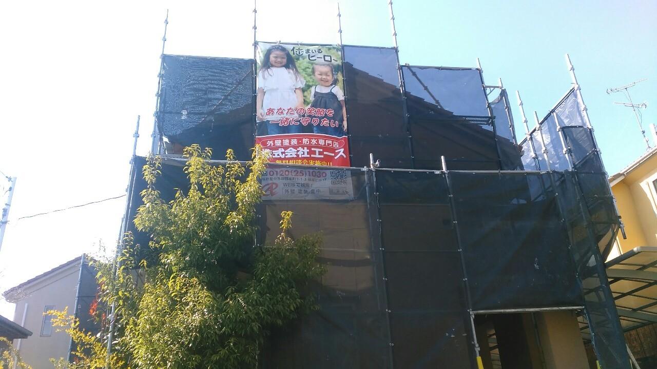 川西市美山台O様邸 高圧洗浄、シール交換作業