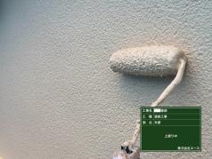 屋根・外壁塗替えリフォーム 上塗り