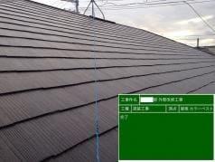 屋根外壁塗替えリフォーム 屋根完了