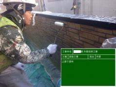 屋根外壁塗替えリフォーム 外壁上塗り