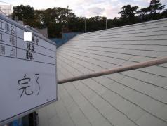 屋根・外壁塗り替えリフォーム 屋根完了