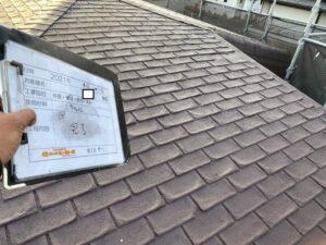 豊中市新千里西町S様邸 屋根塗装防水リフォーム